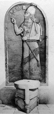 Stèle du Roi Assyrien Assur-nasir-pal II dans le temple de Ninurta à Kalhu (Nimrud) 9ème siècle av.J.C.