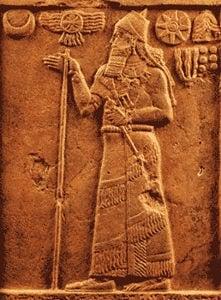 Bas relief Assurnarsipal 9ème siècle